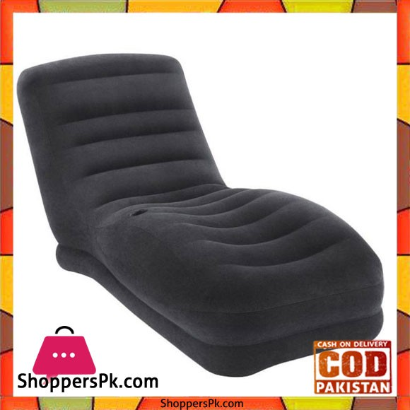 Intex Mega Lounge - 68595