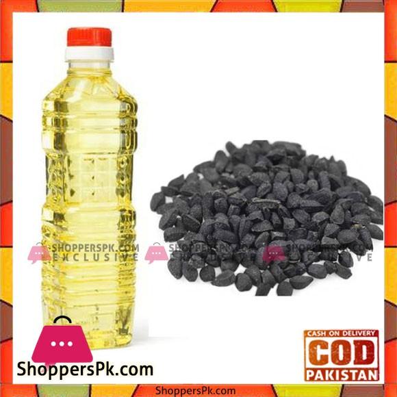 Kalongi Oil 250ML