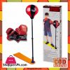 Kids Punch Bag Ball Boxing Gloves Mitts Kit Childrens Free Standing Punching Set