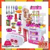 Little Chef Kitchen Set - W097
