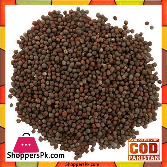 Raai Spices - 1 Kg