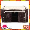Foldable Clothes Storage Box 55- Litre Capacity
