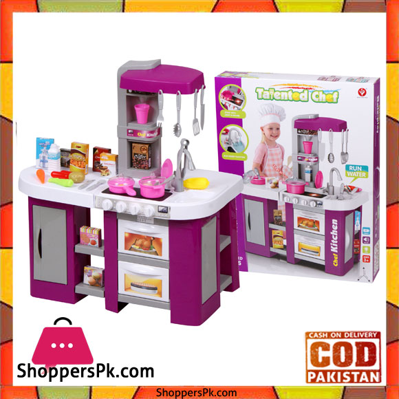 e0ceff144b1 Buy Talented Chef Kitchen Set 53 Pcs For Kids at Best Price in Pakistan