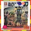 BLOCK GOLD Battle on The Tower - Analogue of Lego Designer 11717
