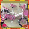 Barbie Best Bycycle / BIcycle For Girls - 12inch