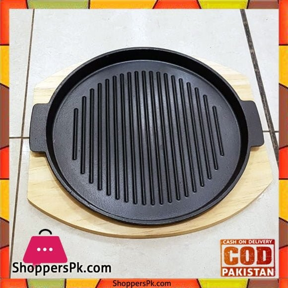 Cast Iron Sizzler Plate With Wooden Base 5614