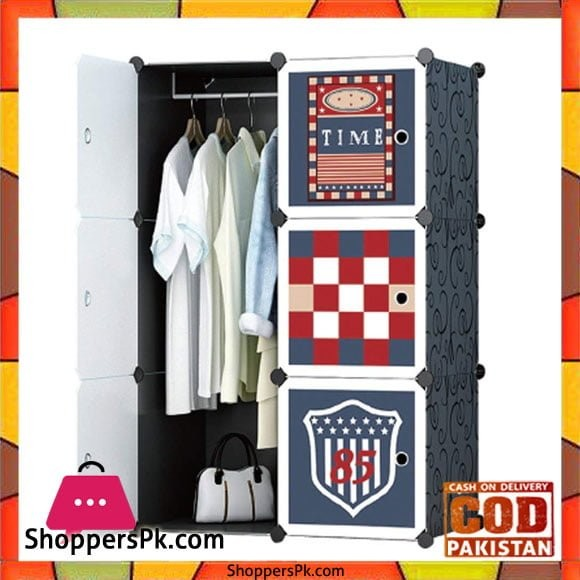 Football Club DIY 6 Cube Cabinet With Hanging Rod