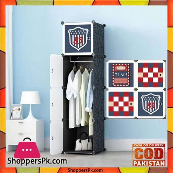 Football Club DIY Cube Cabinet 1 Cube 3 Hanging Cube