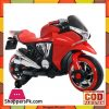 Kids Ride on Super Bike 6v for Kids 2-7 Years ZT-1800