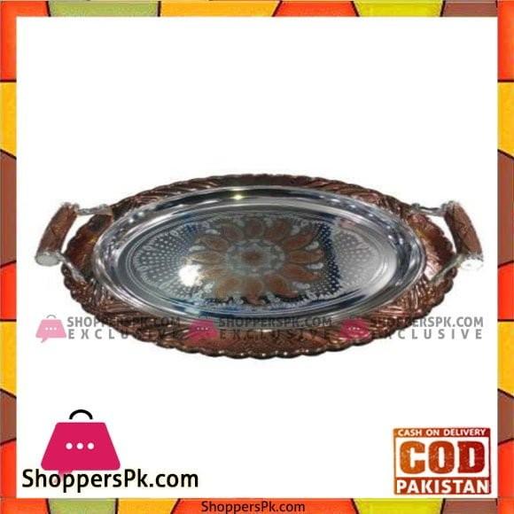 Kingsville 2Pcs Copper Oval Tray Set - S433/216C-RRH