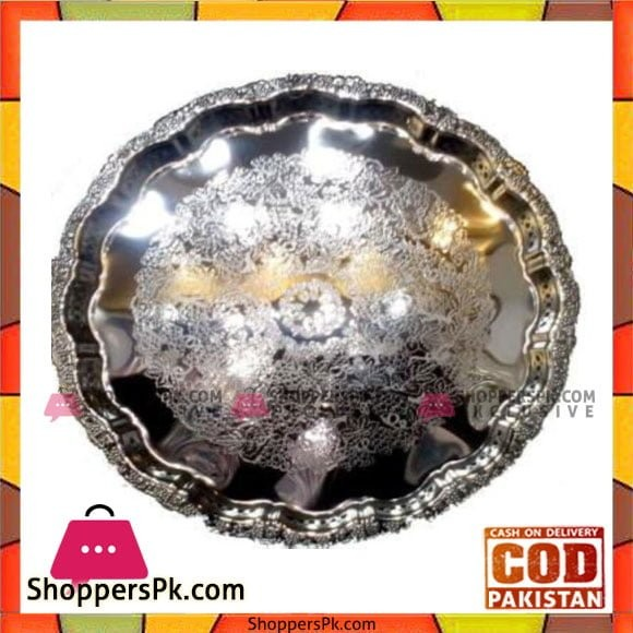 Kingsville Silver Tray Round - 779L