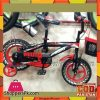 Pluto Super Bycycle / Bicycle for kids - 12inch