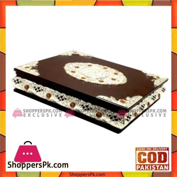 Queen Silverware Quran Holder D/Wood Large - QS0009