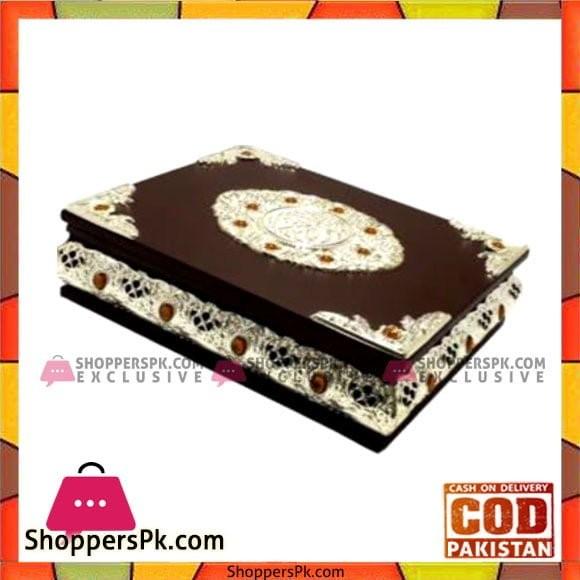 Queen Silverware Quran Holder D/Wood Small - QS0007