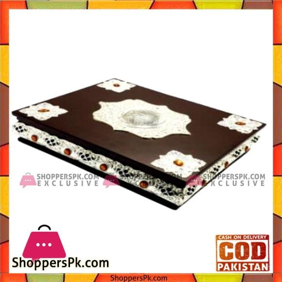 Queen Silverware Quran Holder F/Wood Large - QS00012