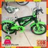 Turbo Super bycycle / Bicycle for kids - 12inch