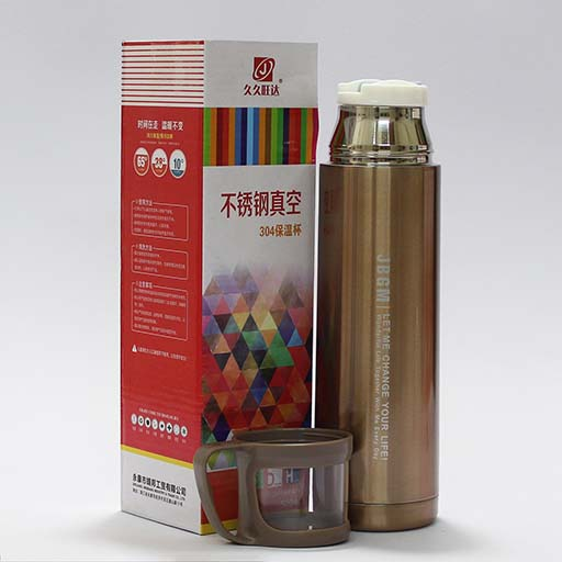Sports Stainless Steel Thermos Vacuum Flask