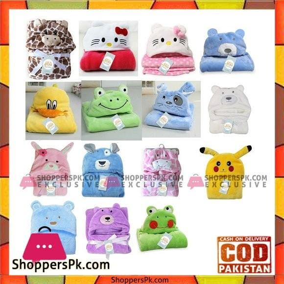 Animal Design Baby Blanket - Random Design