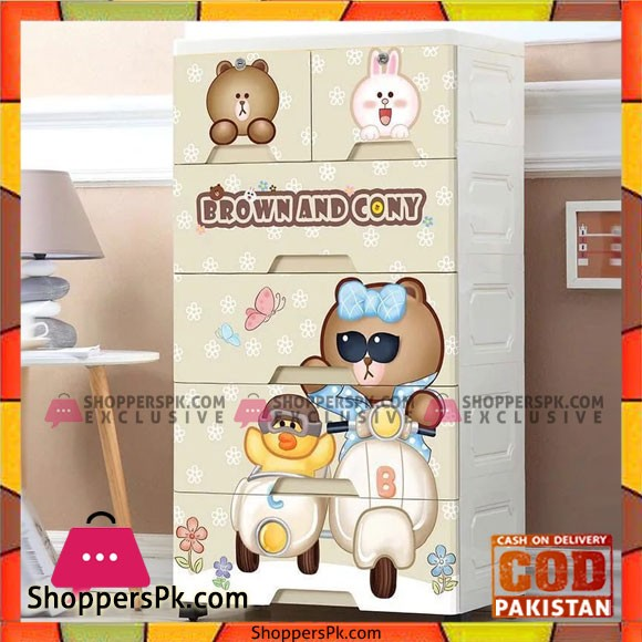 Cartoon Baby Plastic Storage Cabinet