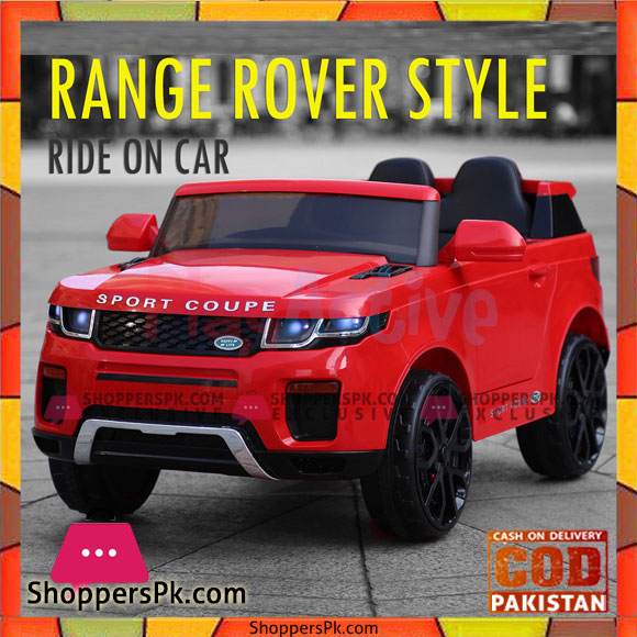 Buy Range Rover Style Ride On Car At Best Price In Pakistan