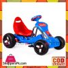 Super Kids Pedal Car Speed A-700