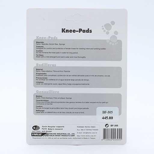 KNEE PADS 1 PAIR/CARD BF-305