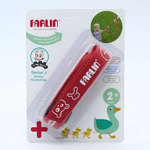SAFETY HAND STRAP BF-501