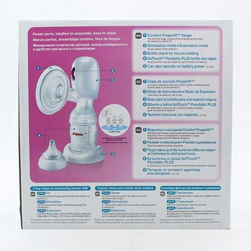 PIGEON Breast Pump Electrical