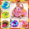 Baby Chair Cartoon Support Seat Plush Soft Baby Sofa Infant Learn to Sit Chair 0-3 Month