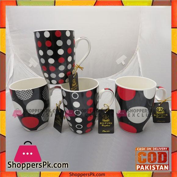 Bilton Mug Hot Spot Dark 1Pcs