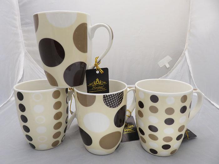 Bilton Mug Hot Spot Light 1Pcs