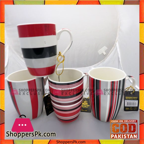 Bilton Mug Hot Stripe Dark 1Pcs