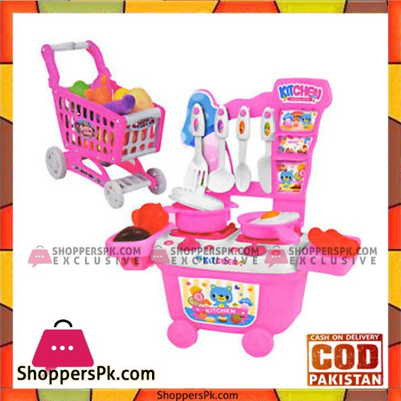2 in 1 Kitchen Set & Shopping Cart Role Play Set