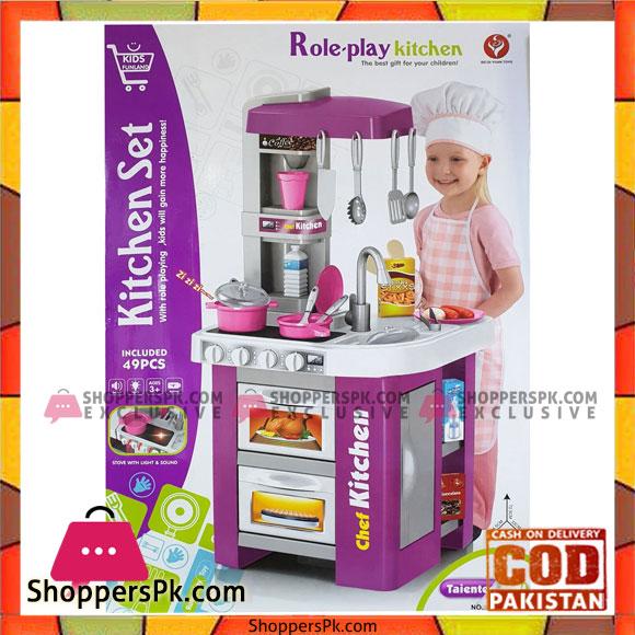 Buy Children Electronic Pretend Toy Kitchen Role Play Set 49 Pcs