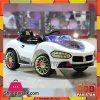 Kids Ride On Car Maserati Design With MP3 & RC Remote