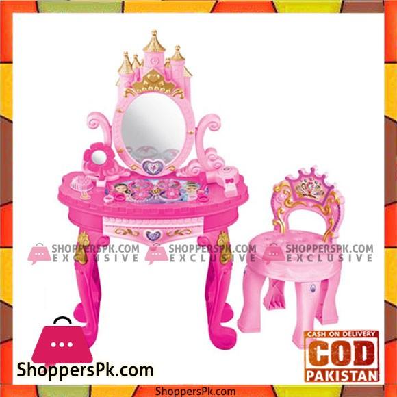 My Princess Vanity Table