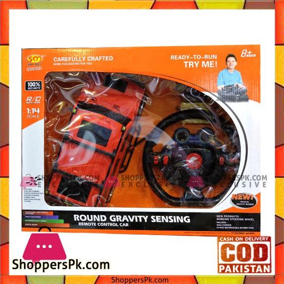 Round Gravity Sensing Remote Control Car - 6012