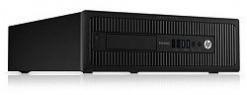 HP Elite Desk 800 G2 - 6th Gen Ci7 8GB 2TB DVDRW