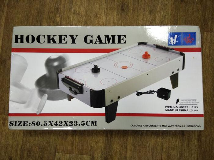 Hockey Game - HG278