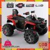 Kids Ride on Monster Quad Bike 12v Battery Electric 3588