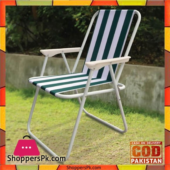 Folding Stripe Garden Chair