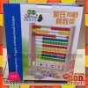 Wood Learning Abacus Numbers Counting Game