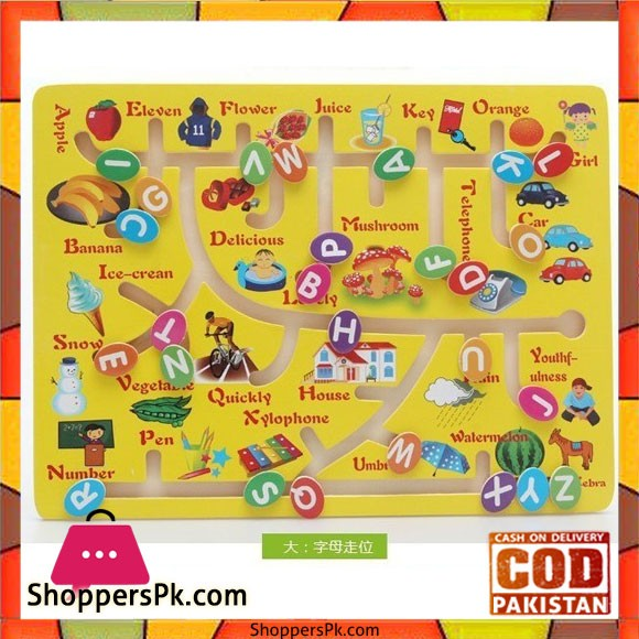 Wooden Activity ABC Maze Puzzle