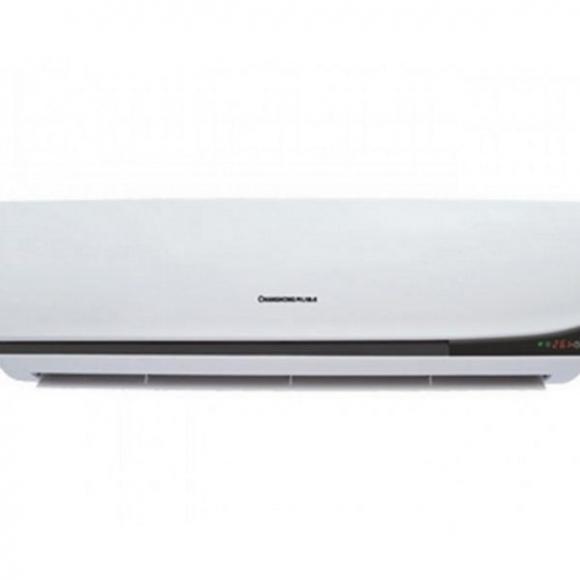 Changhong Ruba 1.5 Ton Split Air Conditioner 18JE – White