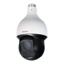 CP Plus IR CP-UVP-20205L10