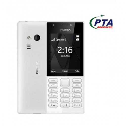 Nokia 216 Dual Sim Gray - Official Warranty