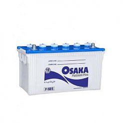 Osaka Batteries PLATNIUM P150 S 19 Plates Acid Battery White