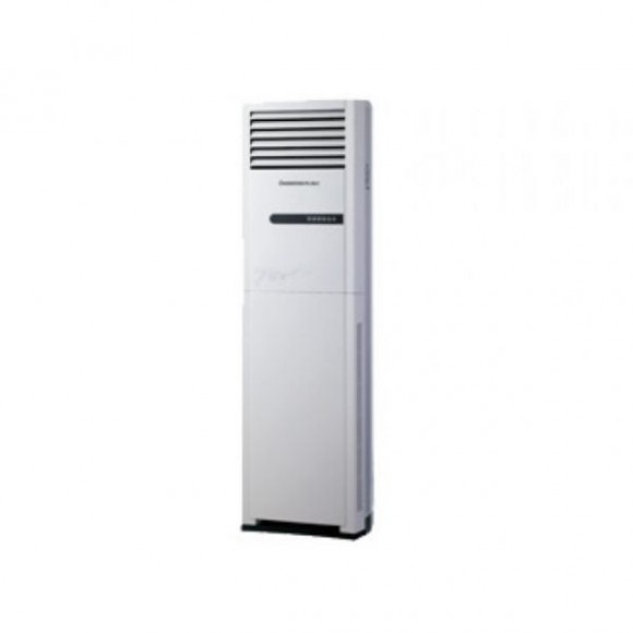 Changhong Ruba 2 Ton Floor Standing Air Conditioner KF-71LW/R White