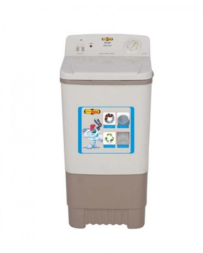 Super Asia Super Asia Saver Spin Top Load 7KG Washing Machine (SD-518)