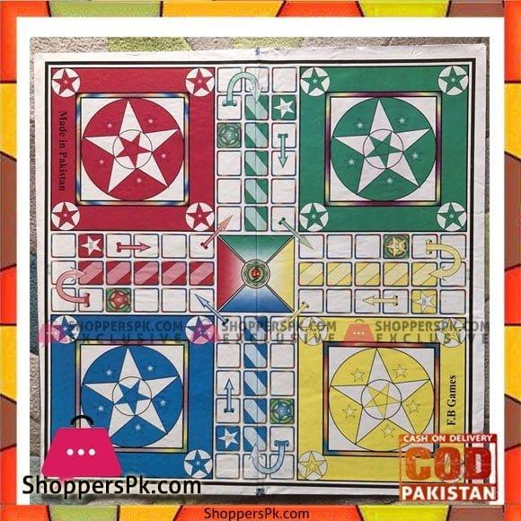 2 In 1 Ludo Board Game - 20 Inch